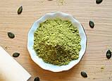 Мука семян тыквы Органик-Продукт 1000г, фото 2