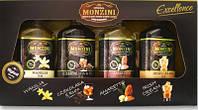 Сиропы Monzini для кофе, Лимитированная серия