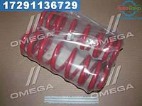 ⭐⭐⭐⭐⭐ Пружина подвески ВАЗ 2123 переменный шаг передняя в пленке (к-т 2 шт.) (про-во Фобос)  2123-2902712