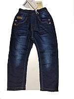 Детские джинсы  утепленные для мальчика на резинке  р 98, 116  см