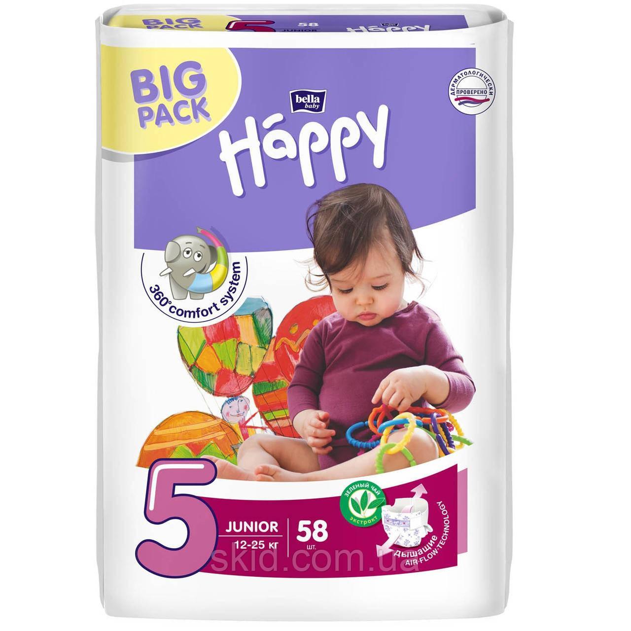 Подгузники Bella Happy Junior №5 (12-25 кг) 58 шт