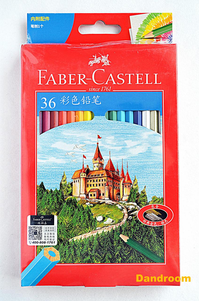 Набір кольорових олівців, 36 кольорів, Faber-Castell