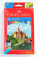 Набор цветных карандашей, 36 цветов, Faber-Castell