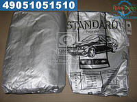 ⭐⭐⭐⭐⭐ Тент авто седан Polyester XL 535*178*120 <STANDARD>  ST-XL01