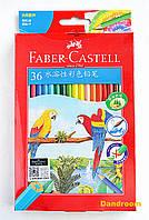 Набор акварельных карандашей, 36 цветов, Faber-Castell