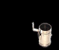 Версия-Люкс (Кривой-Рог) Регулятор тяги из нержавейки 0,5 мм, диаметр 100мм