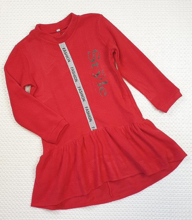 Платье на флисе для девочки My Style р. 104-122 опт красное