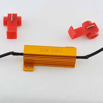 Нагрузочный резистор (обманка LED ламп) 50Вт., 10 Ом., фото 2