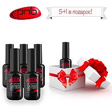 Набор гель-лаков PNB 5+1 в подарок