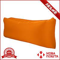Ламзак, надувной лежак, надувной диван lamzac - оранжевый