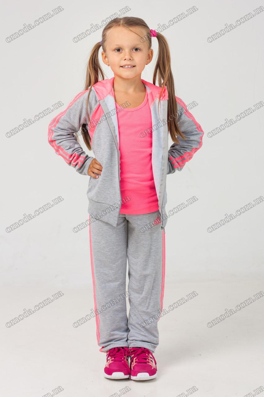 Трикотажный детский спортивный костюм
