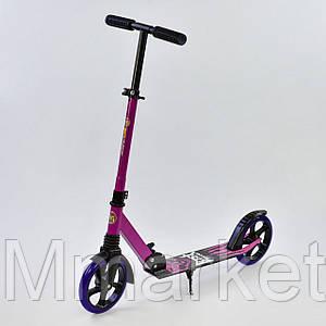 """Самокат двухколесный """"WOLF"""" 00064 (розовый с фиолетовыми колесами) колеса 20 см, 1 амортизатор"""