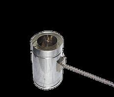 Версия-Люкс (Кривой-Рог) Регулятор тяги утепленный (нерж в оцинк) 0,8 мм, диаметр 130мм