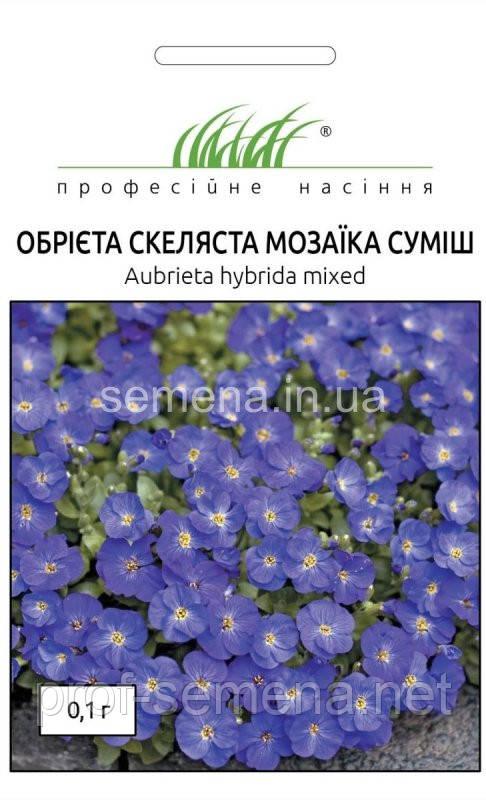 Обрієта Скеляста Мозаїка 0,1 г.