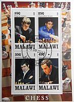 """Малави Блок """"Личности"""" Шахматисты 2013 г."""