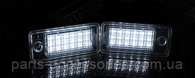 Світлодіодне освітлення номерного знака AUDI A6 C6, A4 B6, A8 D3