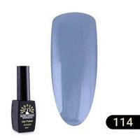 Гель лак Global Fashion BLACK ELITE (8 мл) 114