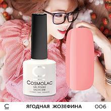 Гель-лак CosmoLac № 006