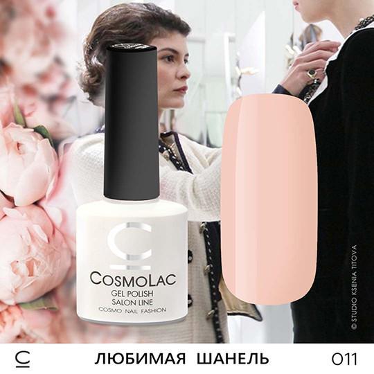 Гель-лак CosmoLac № 011