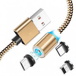 Магнітний кабель 3в1 для зарядки micro USB | Lightning | USB type C Magnetic USB Cable в обплетенні ЗОЛОТИСТИЙ