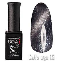 Гель лак GGA Professional Cat's Eye №15 10 мл