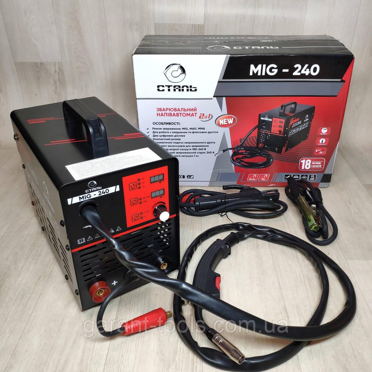 Зварювальний напівавтомат інверторного типу Сталь MIG-240