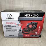 Зварювальний напівавтомат інверторного типу Сталь MIG-240, фото 3