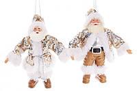 Новогодняя декоративная фигурка-подвеска Санта 17.5см в дисплей-коробке, цвет - шампань