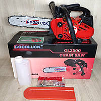 Бензопила GoodLuck GL-3500 сучкорез