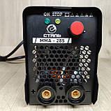 Сварочный инвертор Сталь ММА-285, фото 3
