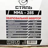 Сварочный инвертор Сталь ММА-285, фото 7