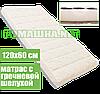 Матрас КПГ 120х60 гречка, поролон, кокос 11 см, детский, в кроватку Белый 25