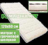 Матрас КПГ 120х60 гречка, поролон, кокос 7 см, детский, в кроватку Белый 22
