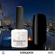 Гель-лак CosmoLac № 013