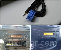 Aux кабель для SMART fortwo или forfour