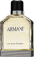 Giorgio Armani Pour Homme mini EDT 7ml Eau de Toilette