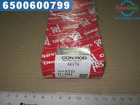 ⭐⭐⭐⭐⭐ Вкладыши шатунные Mitsubishi 6G74 (производство  TAIHO)  R138H.STD