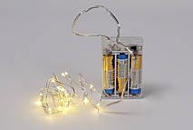 Гирлянда 20 мини-LED: 1 линия 2 метра, 20 диодов/ нить, цвет - тёплый белый, постоянное свечение, адаптер на