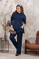 Женский костюм, есть большие размеры (марсала, синий, черный и морская волна)