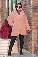 Женское пальто, букле, есть большие размеры