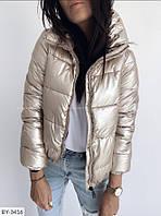 Женская осенняя короткая курточка
