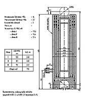 Гидроцилиндр тракторного одноосного прицепа 1ПТС-2, фото 1