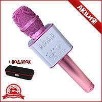 Портативный караоке-микрофон Q9 Pink. Беспроводной микрофон Q9 розовый