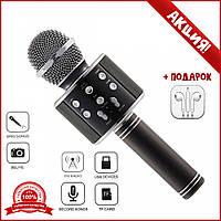 Караоке-микрофон WS 858 black. Беспроводной (блютуз) черный