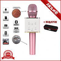 Караоке-микрофон Q7 rose с чехлом. Беспроводной (блютуз) розовый