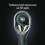 """Набор инструментов 1/2"""", 20ед., Cr-V INTERTOOL ET-8020, фото 5"""