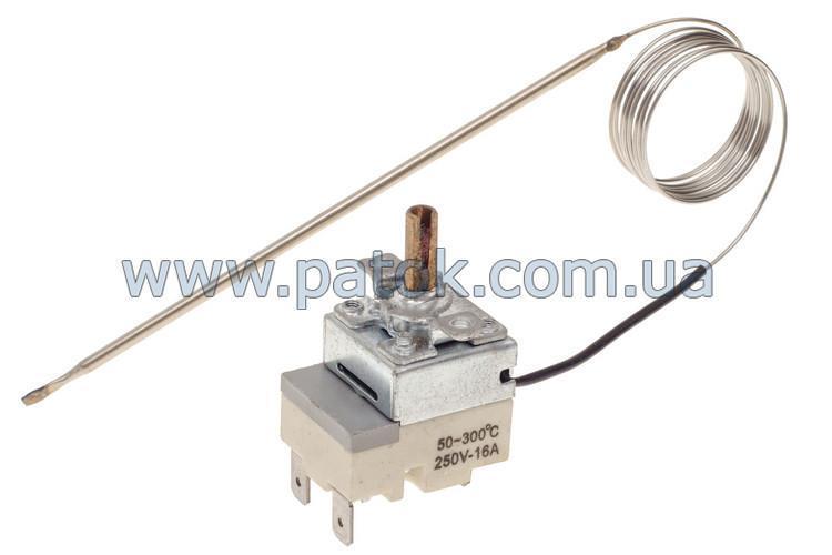 Терморегулятор для духовки MODTU (50-300°C)
