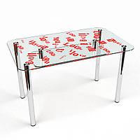 """Столик стеклянный """"С любовью С-2"""" стол для гостинной или кухни"""