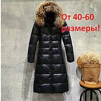 Зимний длинный пуховик с натуральным мехом, зимнее пуховое пальто, черный, фото 1