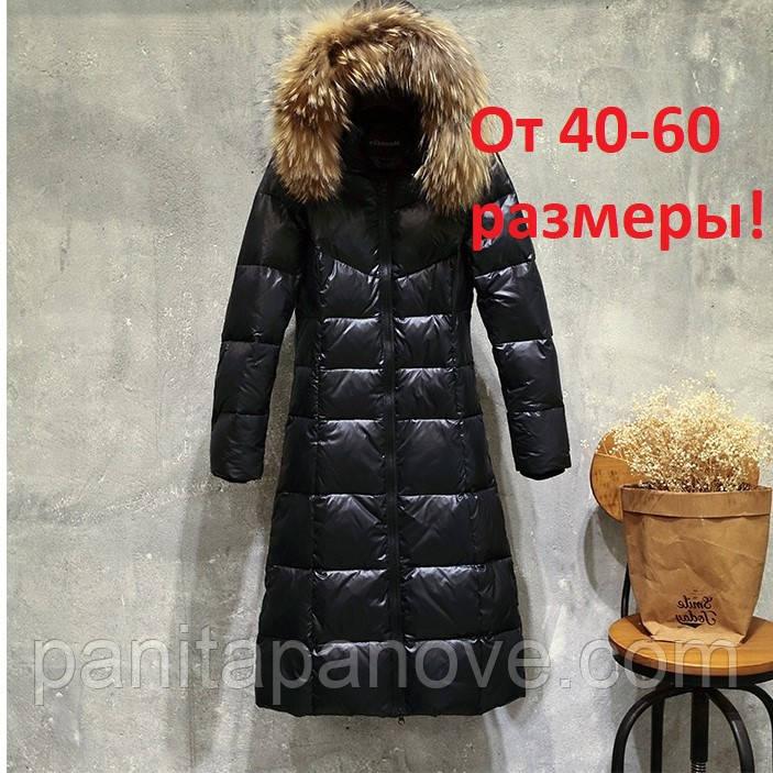 Зимний длинный пуховик с натуральным мехом, зимнее пуховое пальто, черный